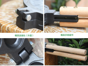 Image 3 - directly factory price egg waffle machine mould bubble waffle baking pan iron Eggettes  mold Non stick Plate