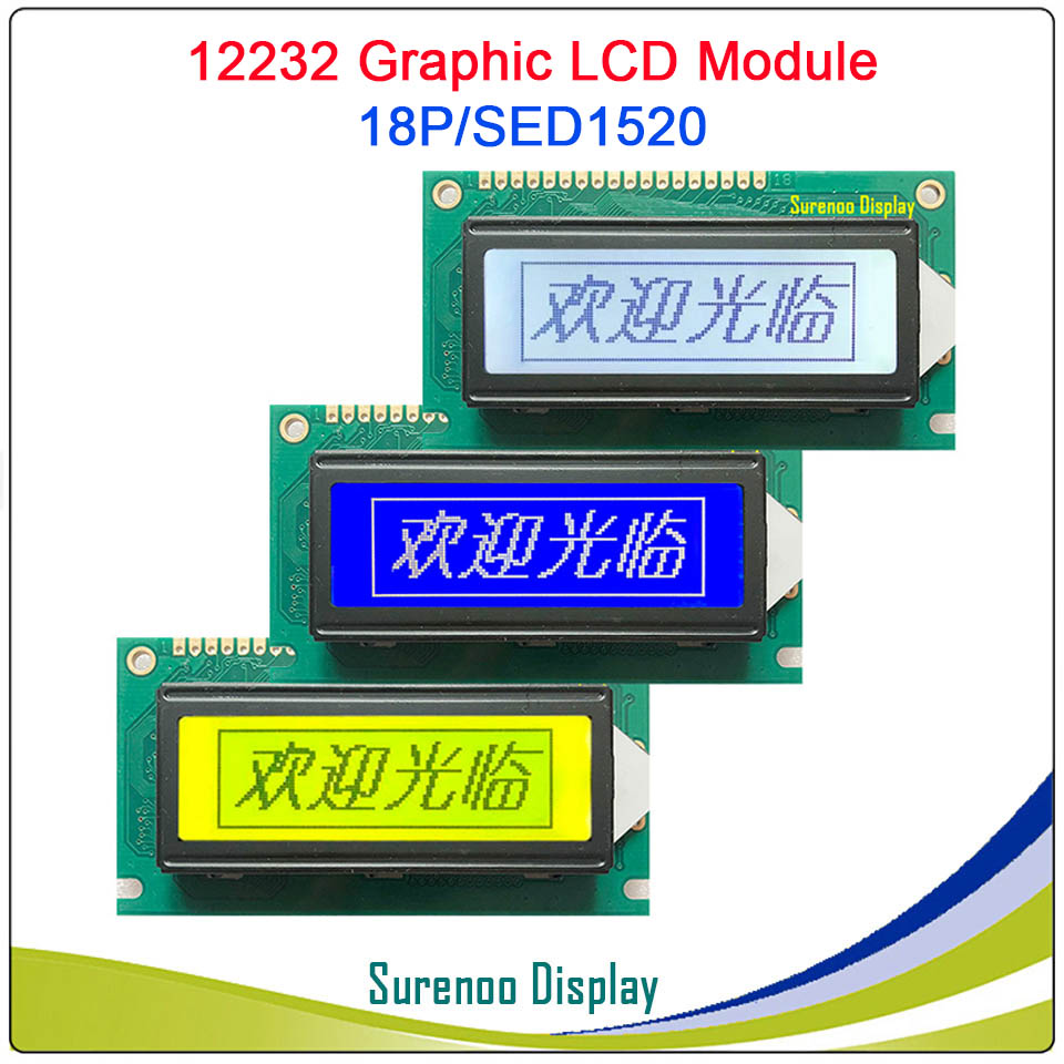 12232 122*32 18P Graphic LCD Module Display Screen LCM Yellow Blue White Build-in SED1520 Controller
