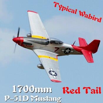 FMS 1700 мм 1,7 м P51 P-51D Mustang красный хвост 6CH 6 S с клапанами убирается PNP RC самолет Warbird модель Хобби Самолет сизый