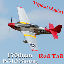 FMS 1700mm 1.7M P51 P-51D Mustang Red Tail 6CH 6S with Flaps