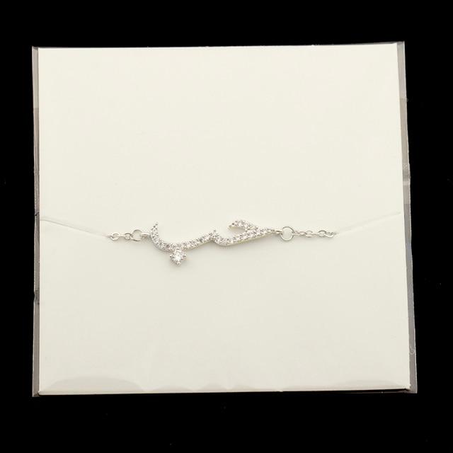 Arabic Love Bracelet 5