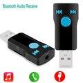 Bluetooth USB Приемник Стерео Музыку Приемника Адаптер Поддержка Handfree Вызов 3.5 ММ A2DP AUX Аудио SD Card Reader для ПК