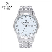 Senors Love Couple Pairs Watches Men Women Stainless Steel Band Business Military Wristwatch Relogio Masculino