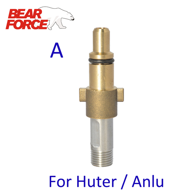 Adapter For Foam Nozzle Generator Snow Lance Cannon Huter Anlu High Pressure Washer
