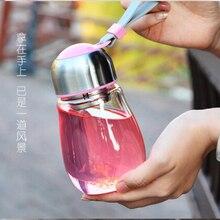 400 мл креативная чашка, которая всегда под рукой портативная Студенческая пара, оставайтесь Менг с крышкой стеклянная чашка с капсула