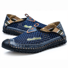 Summer Men Shoes Plus Size 38-46 Air Mesh Man Loafer Fashion Casual Shoes Men Driving Shoes New Slip On Moccasins Adult Footwear