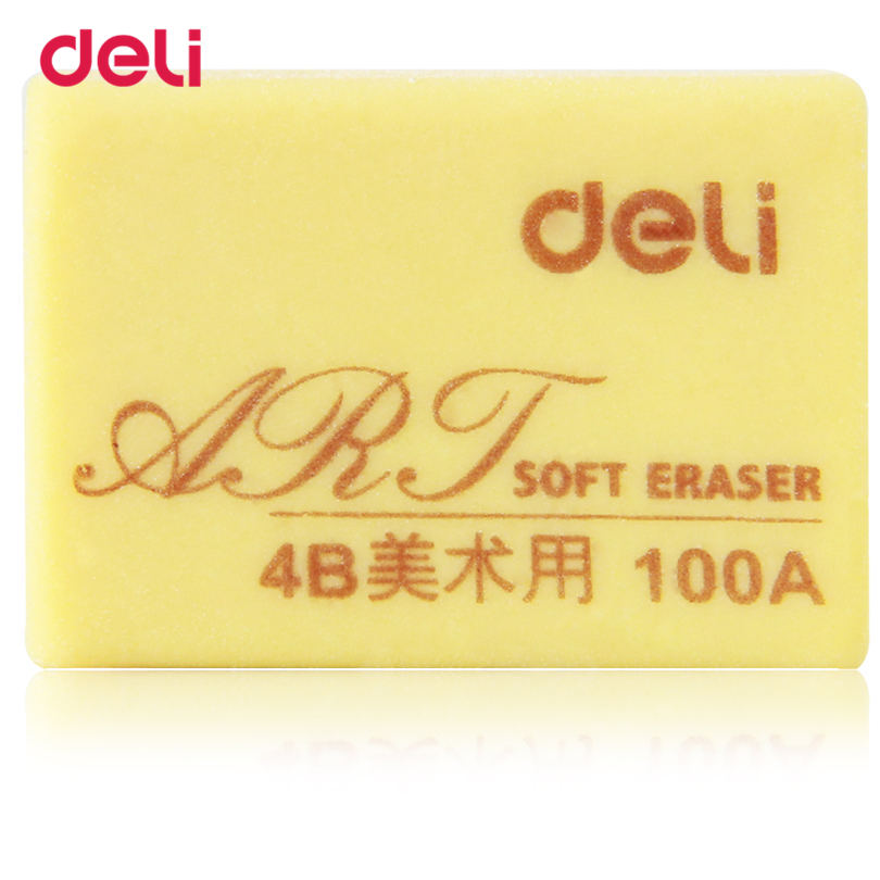 Deli Learning Stationery Eraser 2 Pcs A Pack Candy Normal Pencil Eraser Kid Student Yellow Color For School Office Eraser