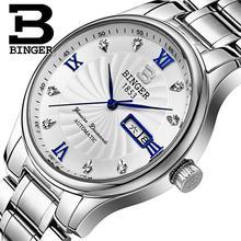 Швейцария мужские Наручные Часы luxury brand часы БИНГЕР световой Кварцевые Наручные Часы полный нержавеющей стали Водонепроницаемый B603B-2