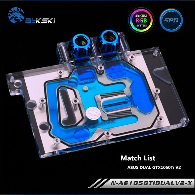 Bykski Full Coverage GPU Water Block For ASUS DUAL GTX1050Ti V2 Graphics Card N-AS1050TIDUALV2-X видеокарта пк asus geforce dual gtx1050ti o4g v2 dual gtx1050ti o4g v2