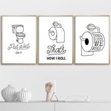 Minimalist Paper Toilet Quotes Wall Art Canvas Painting Nordic Posters And Prints Black White Pictures For Bathroom Decor