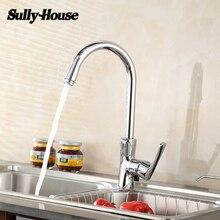 Салли дом высококачественной латуни кухонной мойки горячей и холодной воды на одно отверстие Одной ручкой смесители треугольник клапан шланги
