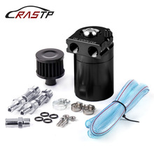 RASTP-Universal Aluminum Oil Catch Can Kit Air Separator Tank Cylinder Baffled Reservoir With Filter RS-OCC009