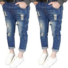 2017 Boys Girls Jeans Children Broken Hole Jeans Pants Fashion Baby Children Pants High Quality Kids Trousers Girls Cowboy Cloth