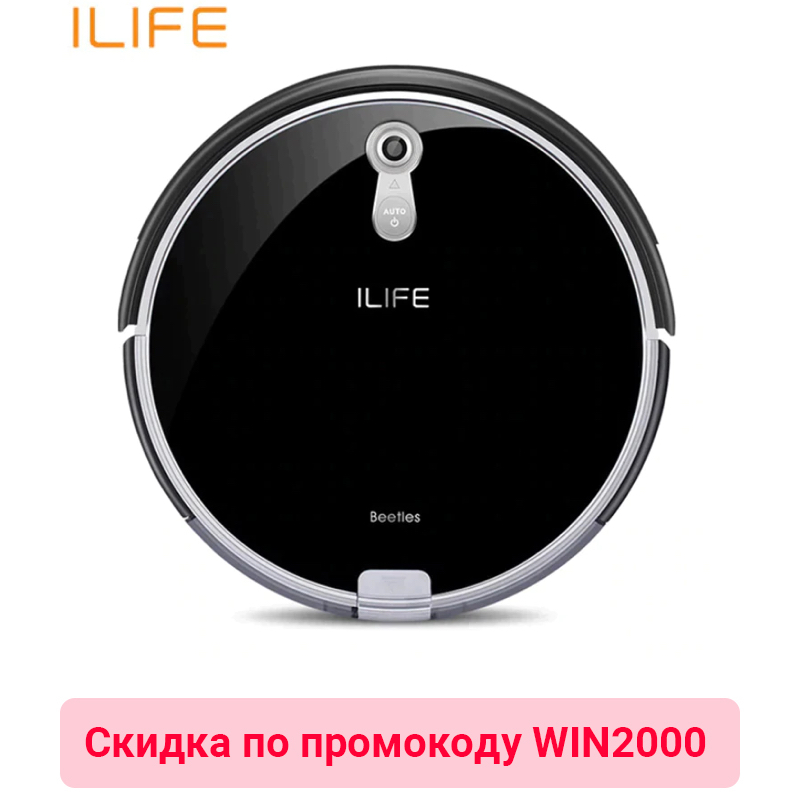 NEW Robotic Vacuum Cleaner ILife A8 For home with Camera Navigation Smart Robot Vacuum Cleaners Piano Black Color four wheel drive smart robot car chassis for 4wd yellow black 2 x 18650