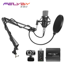 High Quality Wired Stereo Condenser Microphone with Holder Clip Shock Mount for Chatting Singing Karaoke PC Laptop BM 700