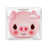 BIOAQUA Skin Care Women Pig Milk Face Masks Moisturizing Oil Control Natural Essence Collagen Whitening Mask Face Mask & Treatments