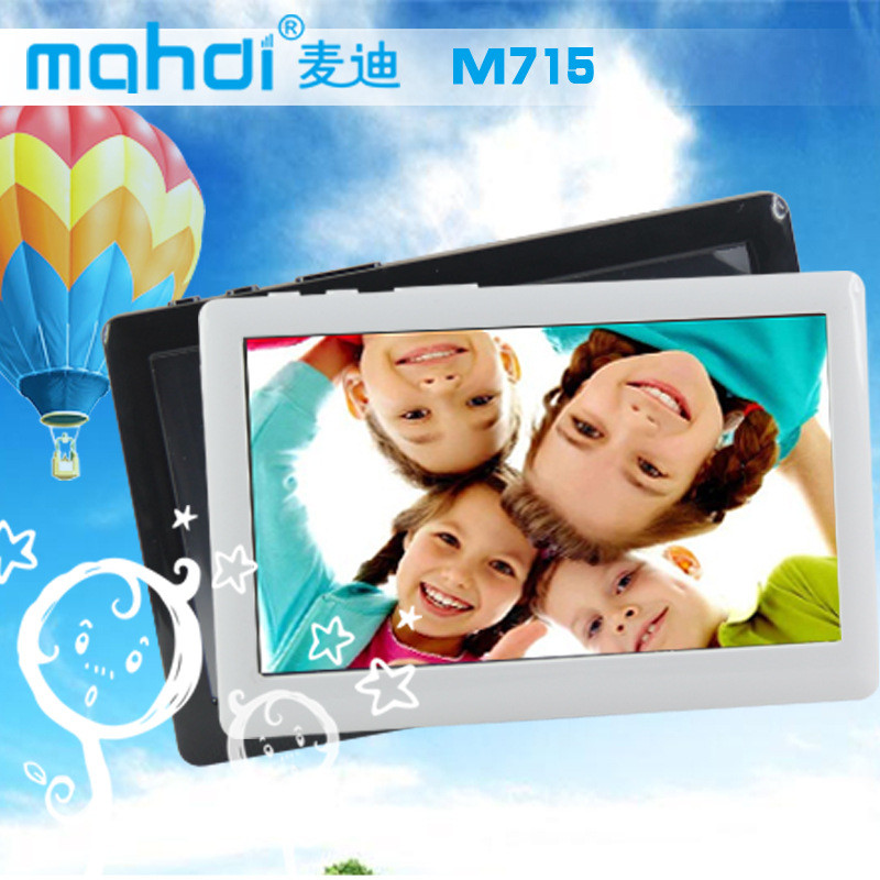 2017 Mahdi MP4 Music Player 8G MP5 Player 5 inch Touch 720P HD Screen Support Video Music Recording Calculator Picture Gaming (4)