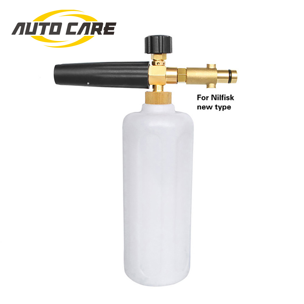 AutoCare New type snow foam lance For Nilfisk Rounded Fitting for Nilfisk Gerni Stihle Pressure Washers