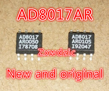 5PCS AD8017AR AD8017ARZ SOP8 new original free shipping 5pcs lot fa3647 3647 sop8 laptop p new original