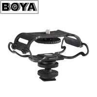 BOYA BY-C10 Mikrofon Shock mount für Zoom H4n/H5/H6 für Sony Tascam DR-40 DR-05 Recorder Microfone Shockmount Olympus Tascam