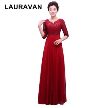 vestido longo de festa formal wine red blue green v neck dresses women long chiffon evening dress gowns 2020 new arrival gown