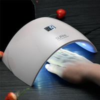 Professional SUN9S 24W Nail Gel Lamp White Light Nail Dryer Machine White Light For Nail Polish Gel Nail Tools