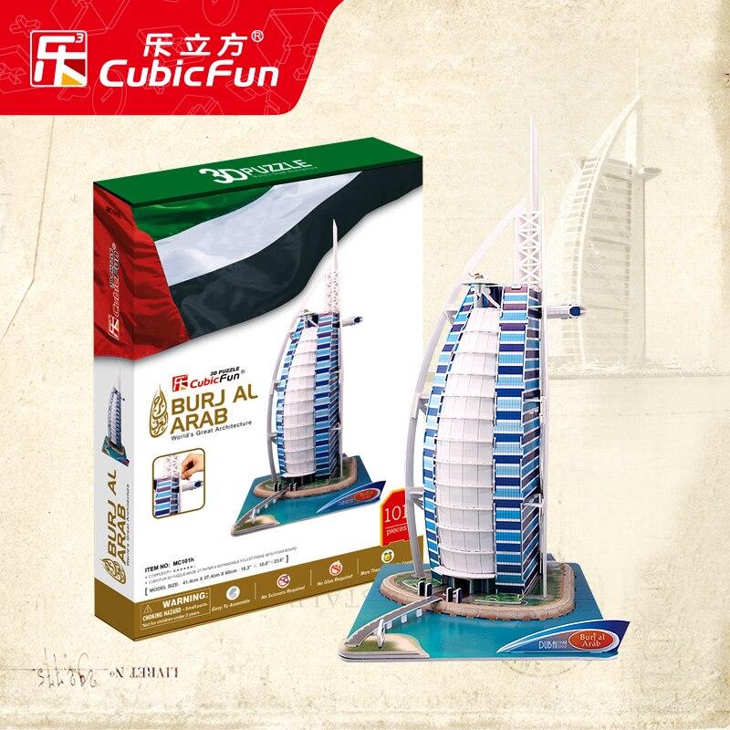 CubicFun 3D puzzle paper model children gift DIY toy Dubai Burj Al Arab Hotel hardcover world's great architecture sail build mini architecture series 4 cubicfun 3d educational puzzle paper