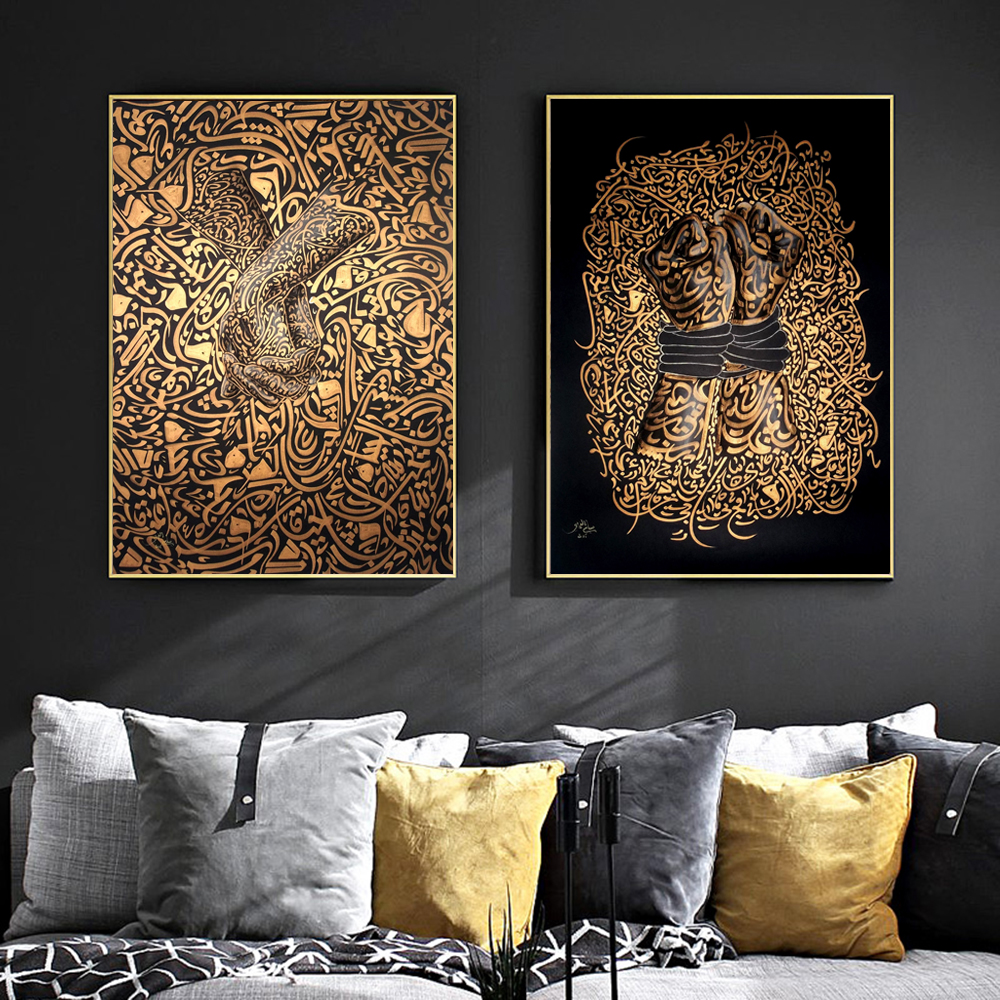 WANGART Love Black Gold Islamic Calligraphy Paintings Canvas Modern Art Portrait Prints Wall Pictures For Living Room Home Decor
