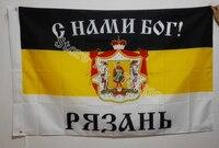Российские императорские городские знаки флаг Рязани Лидер продаж товары 3X5FT 150X90 см Баннер латунь металлические отверстия
