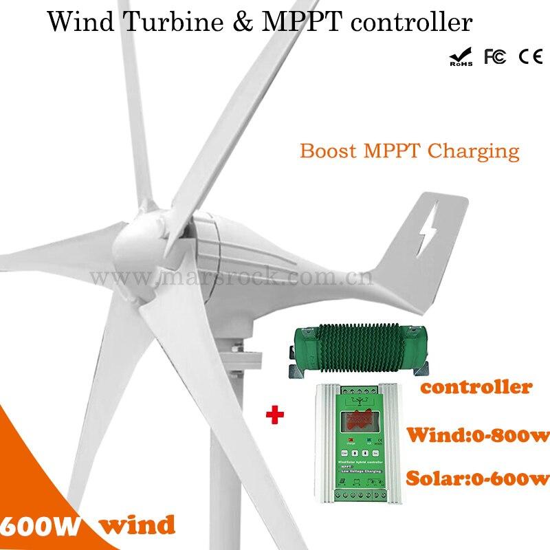 Envío Gratis 600W viento Genegator 12V 12 V/24 V MAX turbina de viento 830W + 1400w híbrido controlador MPPT para 0-800W viento y 0-600W solar