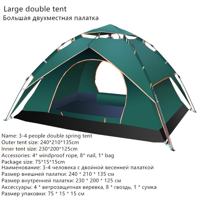 2019 Summer double layer 2 4 Man Family Outdoor Camping Tent Lightweight Easy Up Waterproof Tents Gear Cheap Large Beach Shelter