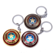 New Shield Keychain Captain Avengers America Rotating Metal Adult Childrens Gift