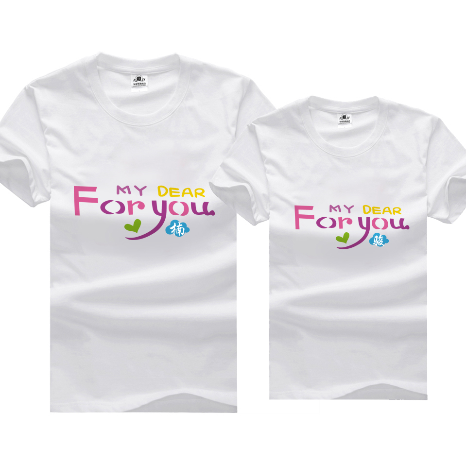 Personalized T Shirts For Couples
