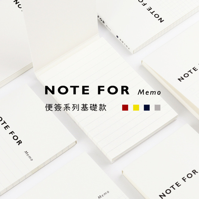 image about Blank to Do List called US $3.25 Notice for Memo 4 Simple Patterns Traces Blank Grid Todo Checklist Notepad Clic Memo Pad Planner Agendas Workplace and College Stationery-within Memo Pads