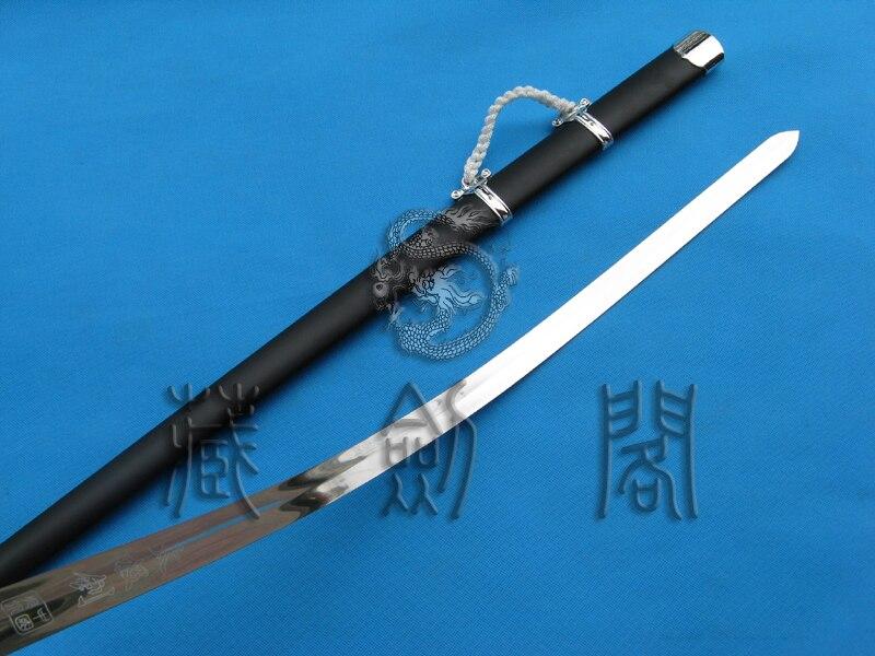 Flexible Silver Yin Yang Tai Ji Jian 3