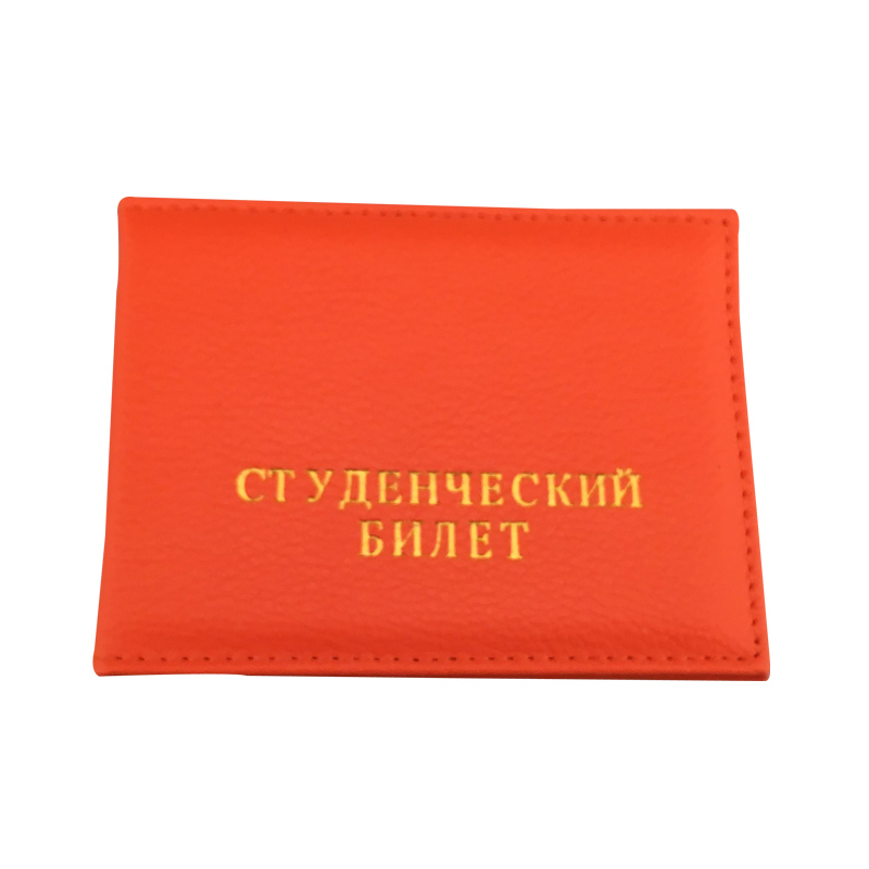 US $2 45 50% OFF|Zongshu Russian Student ID student card protection cover  bag Student ID Litchi pattern certificate case (customization available-in