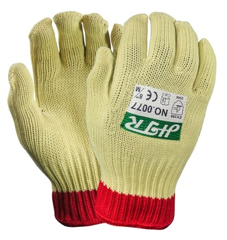 Flame Retardant Anti Cut Proof Safety Gloves Aramid Fiber Wrapped Steel Cut Resistant Work Gloves 500 degrees heat insulation gloves high temperature resistant gloves to hot flame retardant aluminum foil meta aramid fire luvas
