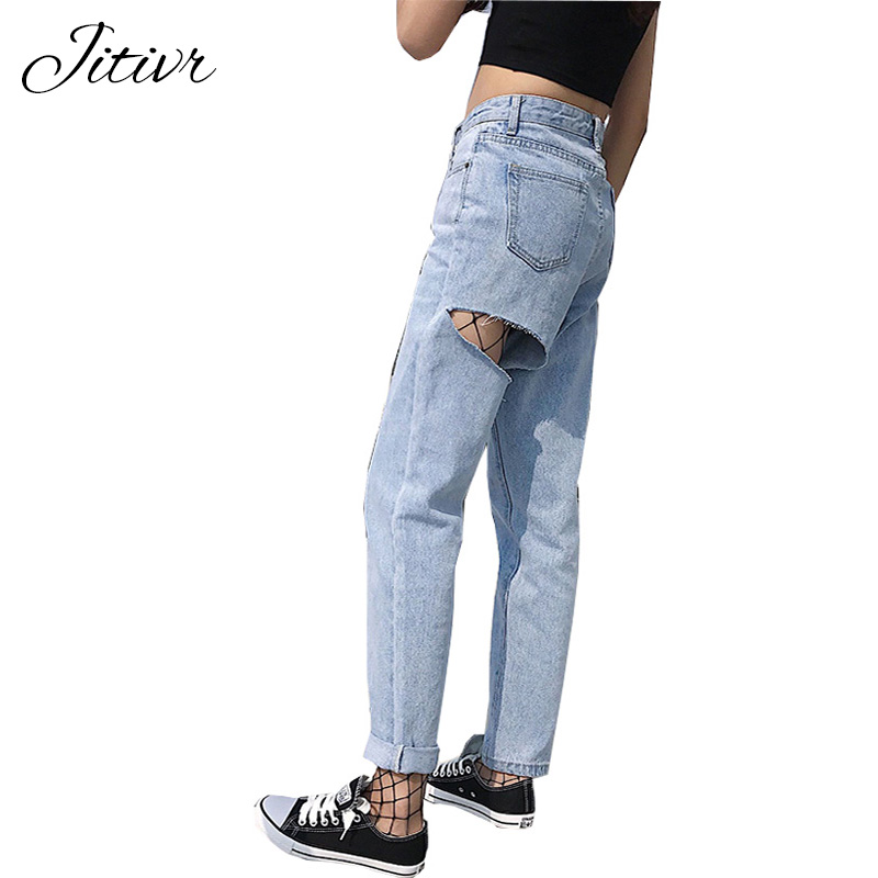 2017 New Women s Jeans Loose Style Hole Jeans With High Waist Soft Button Trousers For