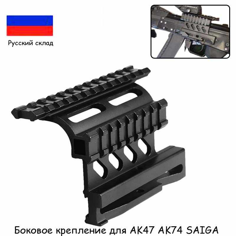 AK47 AK74 SAIGA Picatinny Weaver carril de montaje lateral rápido QD 20mm picatinny destello doble lado AK alcance vista soporte Rifle
