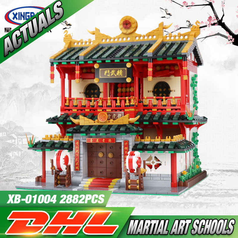 XingBao 01004 2531Pcs Genuine Creative Building Series The Chinese Martial Arts Set Children Building Blocks Bricks Toys Model xingbao 01001 creative chinese style the chinese silk and satin store 2787pcs set educational building blocks bricks toys model