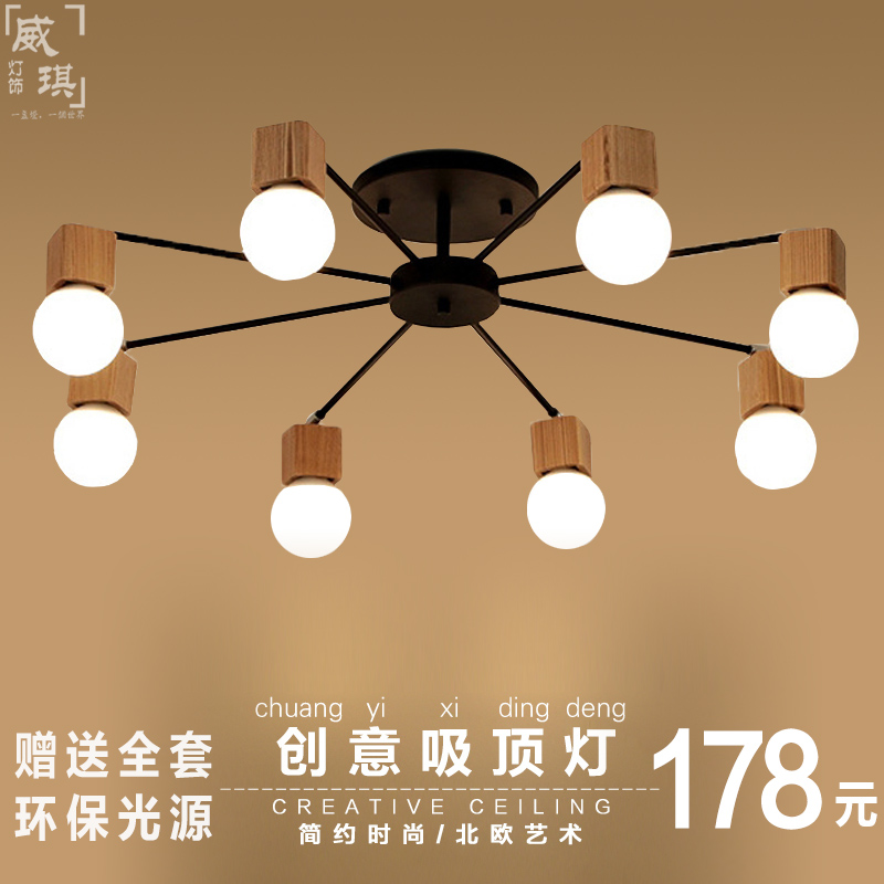 Modern Home Decoration Wooden Living Room Ceiling Light Loft Style Bedroom Study LED Decor Lights Fixture Free Shipping