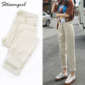 Streamgirl Ladies Jeans Capris-Spring Denim Pants Boyfriend High-Waist Femme Women Loose
