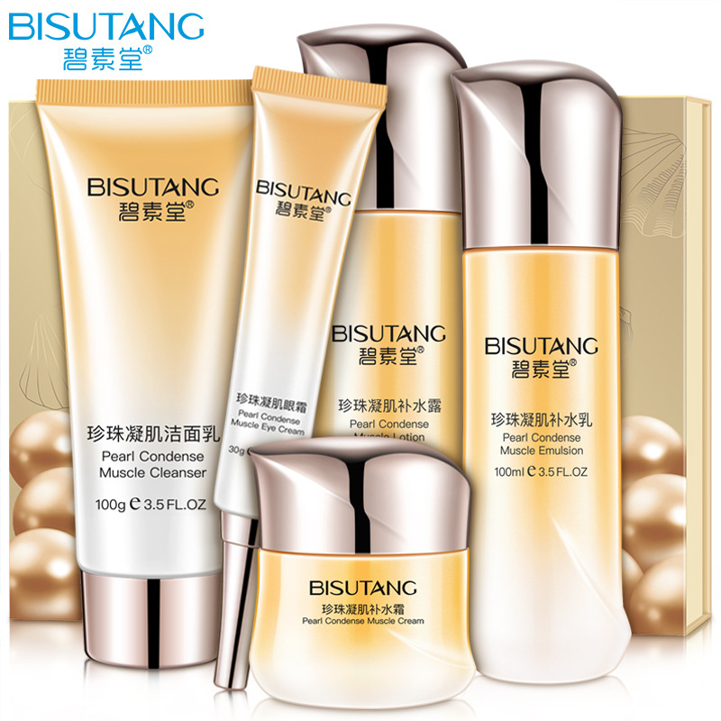 BISUTANG Pearl Moisturizing Set Skin Care Nourishing Replenishment Cleanser, Toner, Lotion, Eye Cream, Cream new arrival red pomegranate cleanser cream lotion smoothing toner skin care beauty set moisturizing freckle dark spot remover