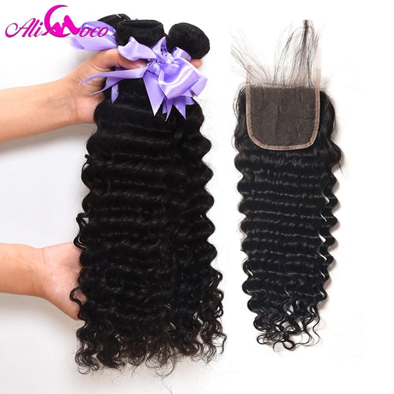 Ali Coco Brazilian Deep Wave Bundles With Closure 3 Bundles And Closure 100 Human Hair with
