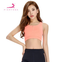 PIERYOGA Summer And Spring Ladies Yoga Exercise Dance Clothes Tops Cotton Rows Textures Sports Bra Zipper