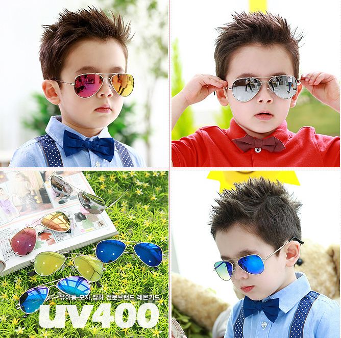 Brand New baby kids Children super cool sunglasses glasses Dazzle color Frog mirror UV 400 - First Outdoor Choice store