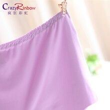 Sexy Women Thong Seamless underwear  briefs Panties
