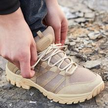 2019 New Low Men And Women Special Shoes AK Sand Color Outdoor hiking Shoes Running Shoes Summer Mesh Breathable Training Shoes