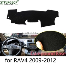 STPLRGECP double layer Black Dash Mat For toyota RAV4 RAV 4 2009 16 Dashmat Black Carpet