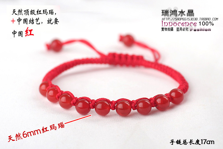 Red Women's Bracelet Knitted Red String Bracelets Female Accessories String knitted red clothing loves s
